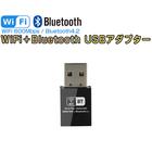 2020最新モデル wifi usb 無線lan 子機 親機 アダプター Bluetooth Wi-Fiレシーバー デュアルバンド 2.4GHz 150Mbps/5GHz 433Mbps対応 ブルートゥース 4.2 Windows対応 1ヶ月保証 K&M