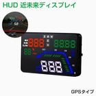 ヘッドアップディスプレイ HUD Q7 GPS 速度計 車5.5インチ 大画面 カラフル 日本語説明書 車載スピードメーター 12V全車対応 フロントガラス 速度 電圧 方向 警告機能 宅配便送料無料 6ヶ月保証 K&M