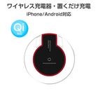 ワイヤレス充電器 Qi対応 黒 スマホ iPhone XS/XS MAX/XR iPhone X/8/8Plus Android Galaxy S9/S8/Note8 スマホ充電器 クリアー SDM便送料無料 1ヶ月保証 K&M