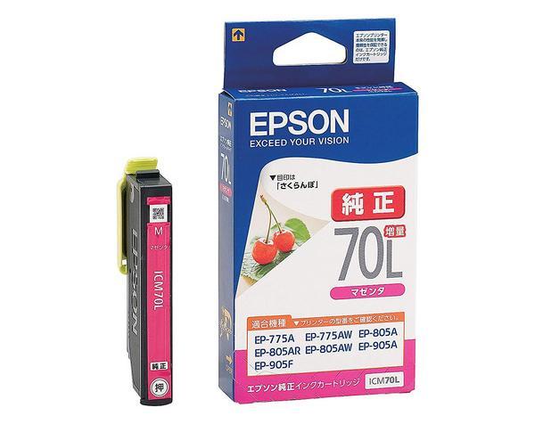 EPSON 純正インクカートリッジ ICM70L マゼンタ 増量(目印:さくらんぼ)