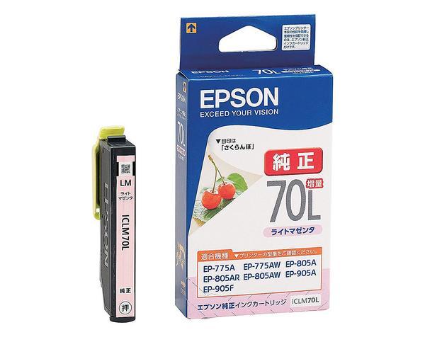 EPSON 純正インクカートリッジ ICLM70L ライトマゼンタ 増量(目印:さくらんぼ)