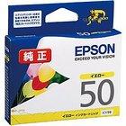 EPSON 純正インクカートリッジ ICY50 イエロー(目印:風船)