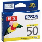 【2個セット】EPSON 純正インクカートリッジ ICY50 イエロー(目印:風船)