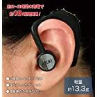骨伝導耳掛け式 音声拡聴器 「ボン・ボイス」(右耳用) ib-1200 【伊吹電子 集音器 充電式 耳かけ】