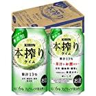 【香料・酸味料・糖類無添加】キリン本搾りチューハイ ライム 350ml×24本