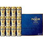 【お中元 ビールギフト】 ザ・プレミアム・モルツ ビール ギフト セット スマートパッケージ BPC3S