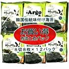 韓国のり お買得おまとめパック 8切8枚×12パック