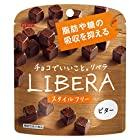 江崎グリコ LIBERA リベラ (ビターチョコレート) 50g×10個