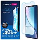 エレコム iPhone XR/ガラスフィルム/0.33mm/ブルーライトカット PM-A18CFLGGBL