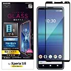 エレコム Xperia 5 II 全面保護 フィルム 強化ガラス 【ブルーライトから目を守る】 PM-X203FLGGRBLB