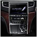 ALPINE(アルパイン) 車種専用大画面カーナビ BIG X アルファード/ヴェルファイア(2008.5-2011.11)メーカーオプションナビ付車専用 バックカメラ黒 10型 PKG-R-EX10NX2-AV-20