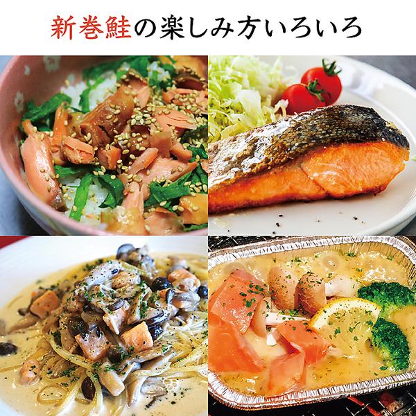 送料無料 北海道産 天然新巻鮭