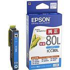 エプソン ICC80L 【純正】インクカートリッジ シアン(増量タイプ)