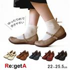 靴 レディース 歩きやすい 通販 リゲッタ パンプス おしゃれ 痛くない ローヒール 旅行 カジュアル 40代 50代 ローヒール ぺたんこ 婦人靴 婦人用 秋 ブラック 黒 プレゼント ギフト 母の日 敬老の日 Sサイズ 22-22.5cm Mサイズ 23-23.5cm Lサイズ 24-24.5cm LLサイズ