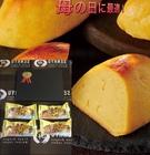 【大人気】北海道 黄金スイートポテト4個入【ネコポス便】【送料無料】
