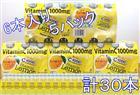 A236 【ふるさと納税】C1000ビタミンレモン 6本×5パック