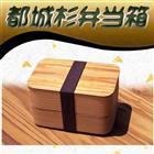 【ふるさと納税】都城杉弁当箱(小)