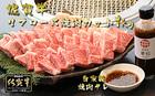 75Y1-HY 佐賀牛リブロース焼肉カット1,000g(チルド)自家製タレ付【焼肉処華松】