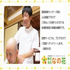 B92 『全身40分マッサージ』体験クーポン 【佐賀県境エリア出張対応】