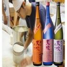 Z133★創業300余年 蔵人の誇り★みやき町の地酒「天吹」花酵母組み合せ3品&樽型おちょこ2個(C33)