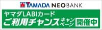 yamadabank