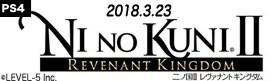 【ゲーム】PS4ニノ国2
