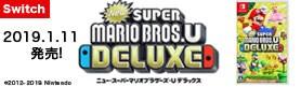 【ゲーム】NSW New スーパーマリオブラザーズ U デラックス