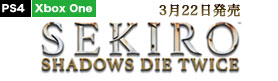 【ゲーム】SEKIRO:SHADOWS