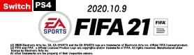【ゲーム】fifa21