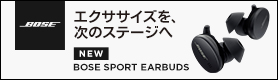Bose Sport Earbuds 完全ワイヤレスイヤホン