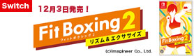 【ゲーム】Fit Boxing2