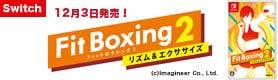 【ゲーム】Fit Boxing2