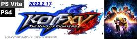 【ゲーム】THE KING OF FIGHTERS XV