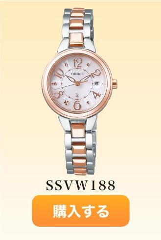 SSVW188 購入するボタン