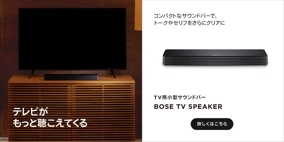 TV用小型サウンドバー TV speaker