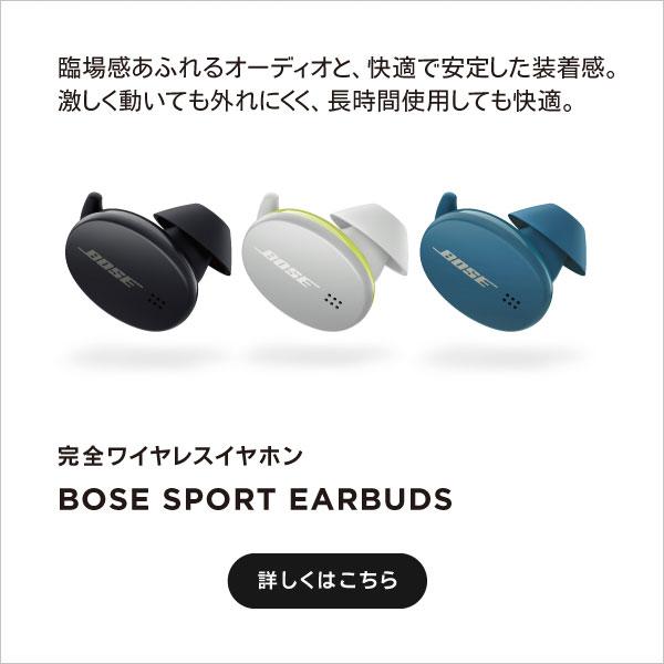 完全ワイヤレスイヤホンbose sport earbuds