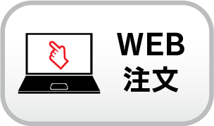 ac_web_order_fu_off.png