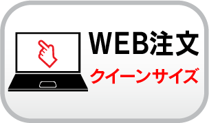ac_web_queen_fu_off.png