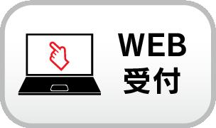 ac_web_uke_re_off.png