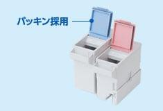 タンク蓋のパッキンが液体洗剤・柔軟剤の蒸発を防ぎます。