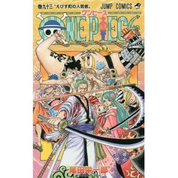 ONE PIECE 巻93