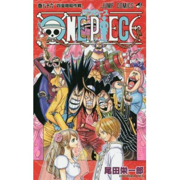 ONE PIECE 巻86