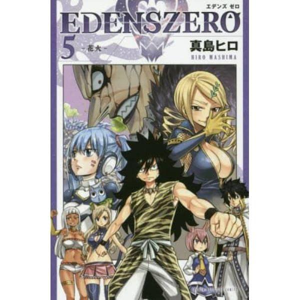 EDENS ZERO 5