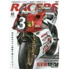 RACERS Vol.51(2018)
