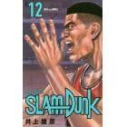 SLAM DUNK 新装再編版 ♯12