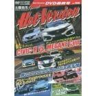 DVD ホットバージョン 152