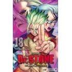 Dr.STONE 18