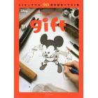 gift ミッキーマウス90周年記念イラスト集