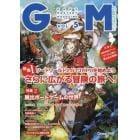 ゲームマスタリーマガジン VOL.5