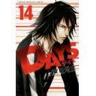 DAYS 14